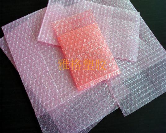武汉PE袋-气泡袋01