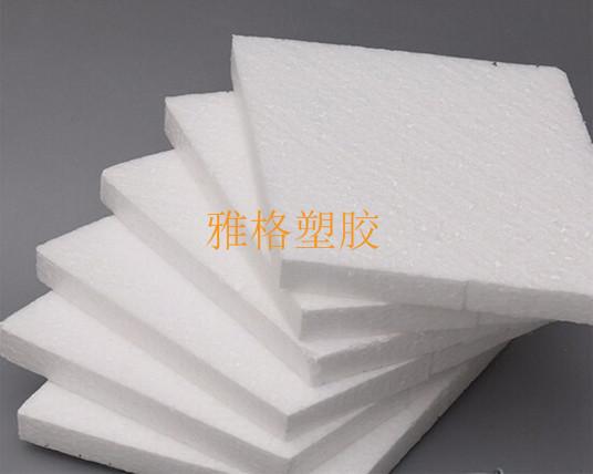 武汉泡沫板厂家-泡沫板